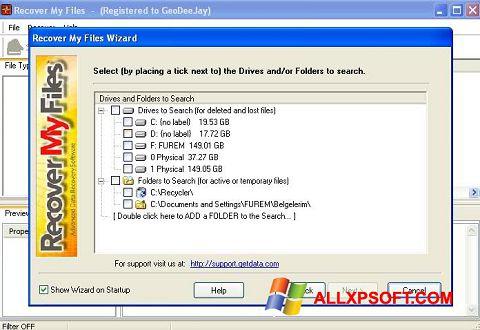 Στιγμιότυπο οθόνης Recover My Files Windows XP