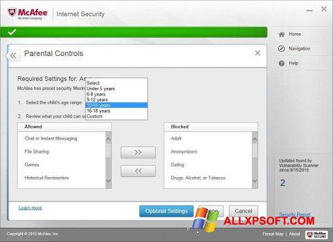 Στιγμιότυπο οθόνης McAfee Windows XP