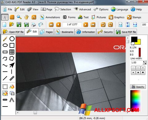 Στιγμιότυπο οθόνης PDF Reader Windows XP