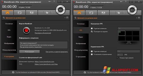 Στιγμιότυπο οθόνης Bandicam Windows XP