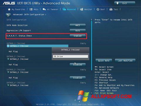 Στιγμιότυπο οθόνης ASUS Update Windows XP