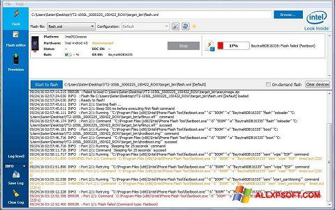 Στιγμιότυπο οθόνης FlashBoot Windows XP
