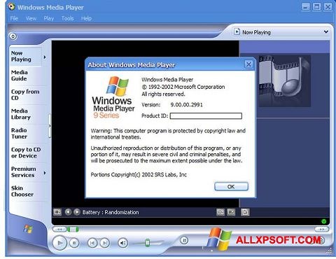 Στιγμιότυπο οθόνης Windows Media Player Windows XP