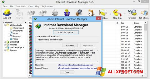 Στιγμιότυπο οθόνης Internet Download Manager Windows XP