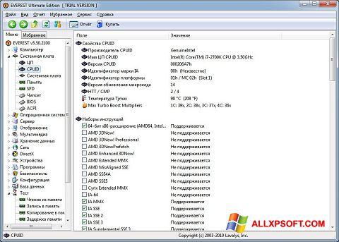 Στιγμιότυπο οθόνης EVEREST Windows XP