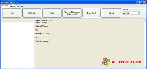 Στιγμιότυπο οθόνης SuperOneClick Windows XP
