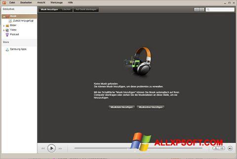 Στιγμιότυπο οθόνης Samsung Kies Windows XP