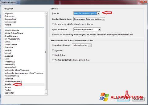 Στιγμιότυπο οθόνης Adobe Reader Windows XP