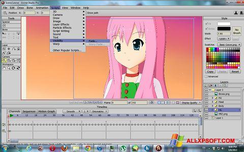 Στιγμιότυπο οθόνης Anime Studio Windows XP