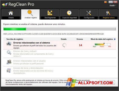 Στιγμιότυπο οθόνης RegClean Pro Windows XP