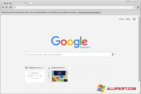Στιγμιότυπο οθόνης Google Chrome Windows XP