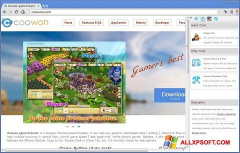 Στιγμιότυπο οθόνης Coowon Browser Windows XP