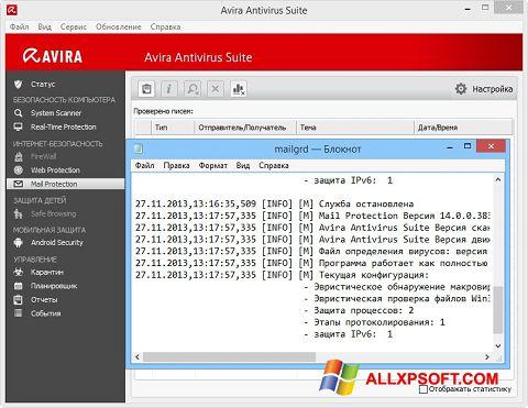 Στιγμιότυπο οθόνης Avira Windows XP