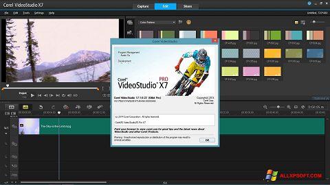 Στιγμιότυπο οθόνης Corel VideoStudio Windows XP