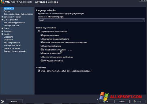 Στιγμιότυπο οθόνης AVG Windows XP