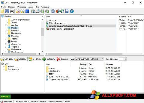 Στιγμιότυπο οθόνης CDBurnerXP Windows XP