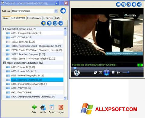 Στιγμιότυπο οθόνης SopCast Windows XP