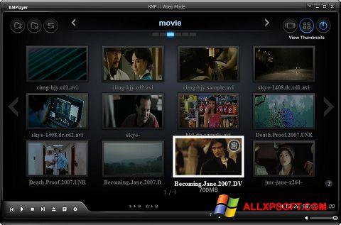Στιγμιότυπο οθόνης KMPlayer Windows XP