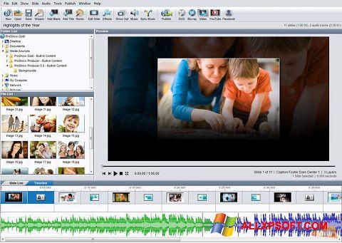 Στιγμιότυπο οθόνης ProShow Gold Windows XP
