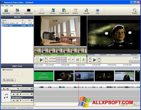 Στιγμιότυπο οθόνης VideoPad Video Editor Windows XP