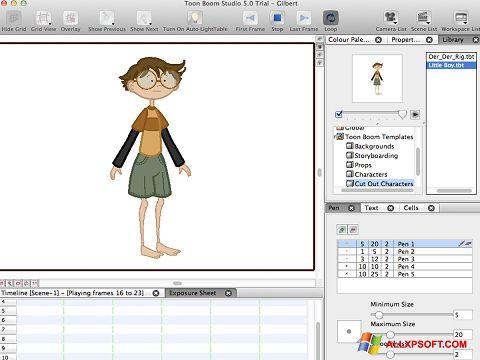 Στιγμιότυπο οθόνης Toon Boom Studio Windows XP