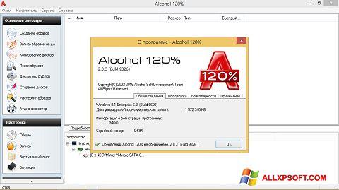 Στιγμιότυπο οθόνης Alcohol 120% Windows XP