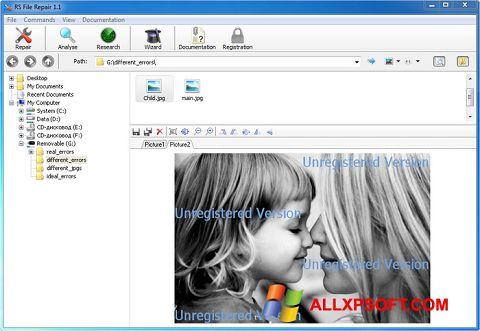Στιγμιότυπο οθόνης File Repair Windows XP