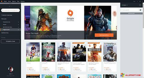 Στιγμιότυπο οθόνης Origin Windows XP