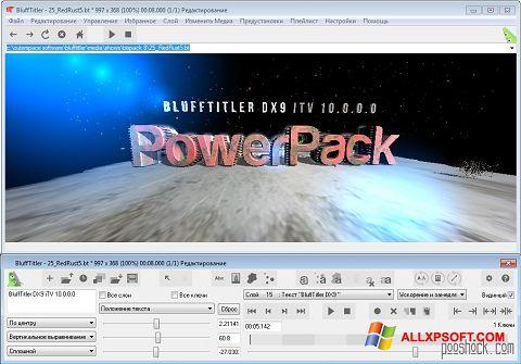 Στιγμιότυπο οθόνης BluffTitler Windows XP