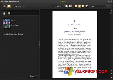 Στιγμιότυπο οθόνης Adobe Digital Editions Windows XP