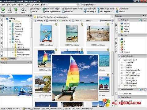Στιγμιότυπο οθόνης ACDSee Photo Manager Windows XP