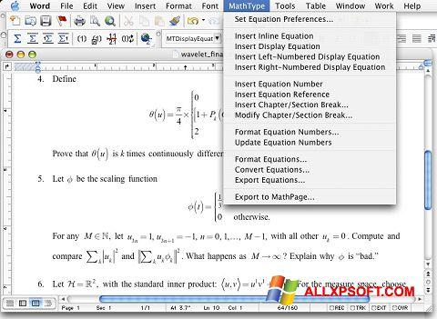 Στιγμιότυπο οθόνης MathType Windows XP