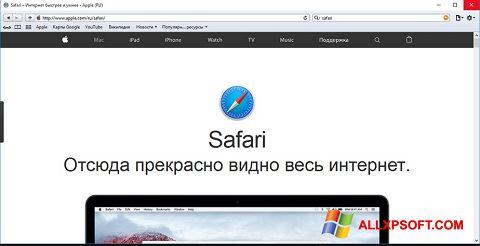 Στιγμιότυπο οθόνης Safari Windows XP