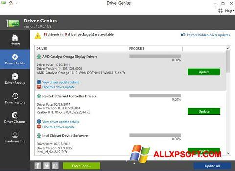 Στιγμιότυπο οθόνης Driver Genius Windows XP