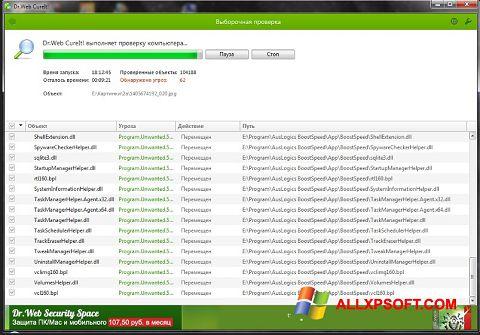 Στιγμιότυπο οθόνης Dr.Web Windows XP