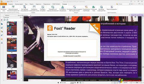 Στιγμιότυπο οθόνης Foxit Reader Windows XP