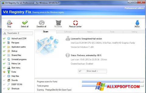 Στιγμιότυπο οθόνης Vit Registry Fix Windows XP