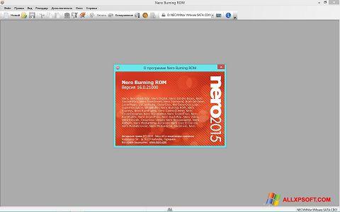 Στιγμιότυπο οθόνης Nero Windows XP