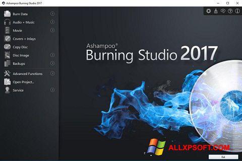 Στιγμιότυπο οθόνης Ashampoo Burning Studio Windows XP