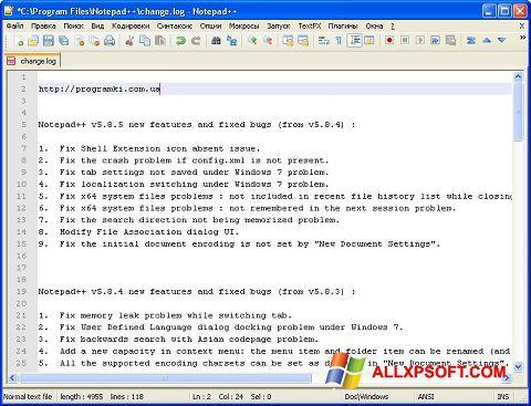Στιγμιότυπο οθόνης Notepad++ Windows XP