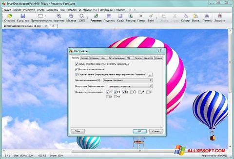 Στιγμιότυπο οθόνης FastStone Capture Windows XP