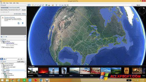 Στιγμιότυπο οθόνης Google Earth Windows XP